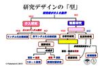 MikuHatsune2013-07-22