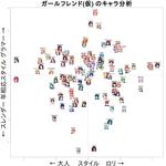 MikuHatsune2014-01-10