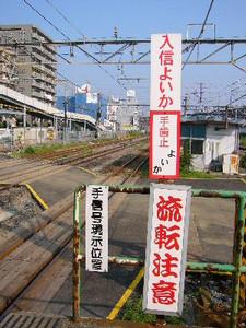NATSUCO2005-09-17