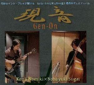 NATSUCO2007-06-01