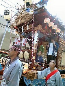NATSUCO2008-08-03
