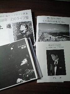 NATSUCO2009-06-25