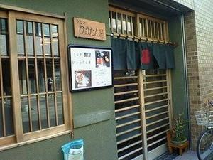 NATSUCO2009-08-09