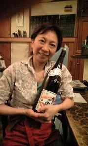 NATSUCO2009-10-12