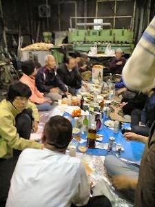 NATSUCO2010-01-09