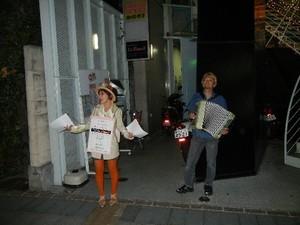 NATSUCO2011-10-07