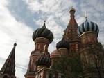 ロシアンモスク