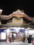 NCOM2011-01-04