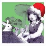楽しいクリスマスを過ごしましょう!