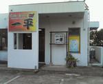 RYOJI2006-10-02