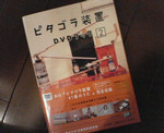 RYOJI2007-04-17