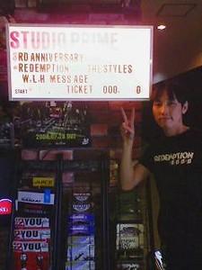 RYOJI2009-05-23