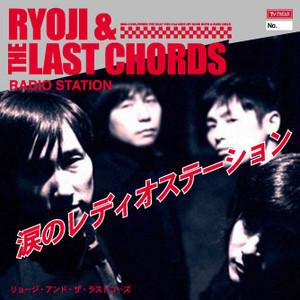 RYOJI2009-06-02