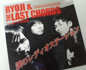 RYOJI2009-06-20