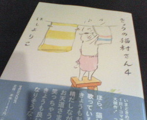 RYOJI2009-09-18