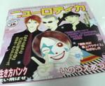 RYOJI2010-04-27