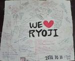 RYOJI2010-10-11