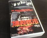 RYOJI2010-11-22