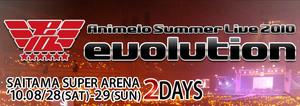 Animelo Summer Live 2010 -evolution-