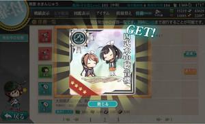 秋刀魚漁終了【艦これ】