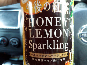 午後の紅茶 ハニーレモンスパークリン