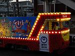 熊本市の花電車NTT号2008