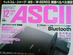 Star-Mo2005-11-29
