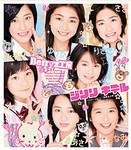 Sugatake2006-04-04