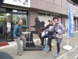 TREKNAO2010-03-31