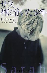 TomoMachi2006-02-21