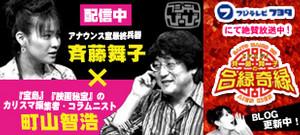 TomoMachi2006-12-11