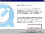 QuickTime 7.6.5