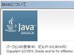 Oracle JRE 8u40