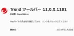 Trend ツールバー 11.0.0.1181