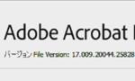 Acrobat Reader DC 17.009.20044