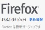 Firefox 54.0.1