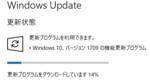 Windows10 [1709]