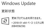 Windows 10 [1709] KB4058258