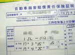 YAMAHA-1JL2005-03-24