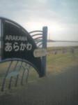 actypio2004-10-24