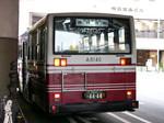 actypio2005-09-27