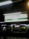 actypio2005-10-04