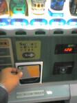 actypio2005-11-03