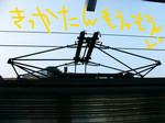 actypio2007-03-04