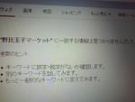 actypio2013-01-10