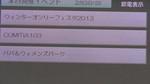 actypio2013-02-03