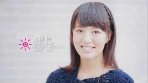 aimu-front2014-06-14