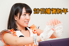 aimu-front2015-01-01