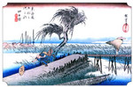akaibara2006-06-01