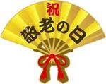 akaibara2014-09-15
